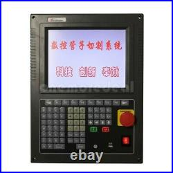 Cutting Machine Controller CNC System for Tube Intersecting Line Plasma SF-2300S